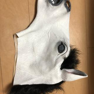 馬の被り物