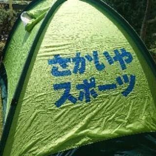 さかいや GORE-TEX テント レアな品です