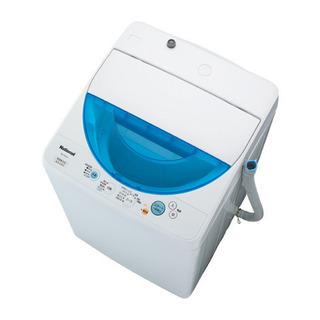 National 全自動洗濯機 Clean&Clear NA-F...