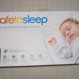 Safe to sleep ベビーセンサー ※SIDS予防