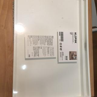 値引き!IKEA KLIPSK ベッドトレイ 未使用
