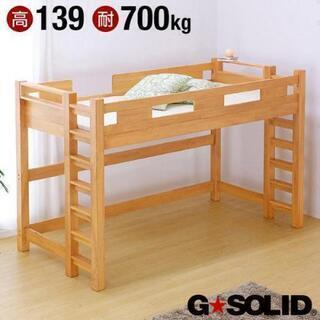 業務用可能!耐荷重700キロ二段ベッド!