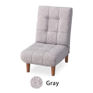 北欧テイスト 座椅子