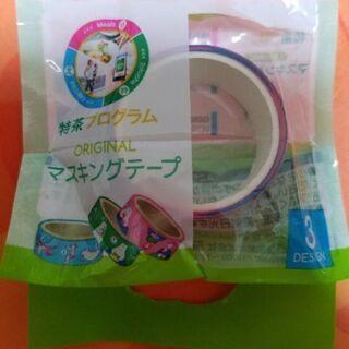 SUNTORY マスキングテープ デザイン3