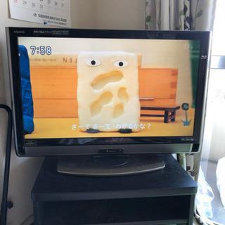 中古・AQUOS32型テレビ
