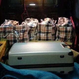 軽トラ便だから驚安値!セルフプラン(ただ運ぶのみ)少量の荷物ならオススメ 女性やご年配に嬉しいお手伝い有りプランもございます。 − 神奈川県