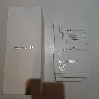 honor8 white simフリー huawei ケース付
