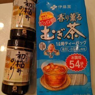 【新品】麦茶ティーパック 味付のりセット