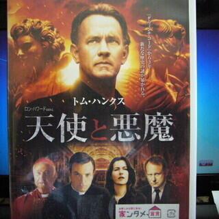 中古DVD・トム ハンクス。