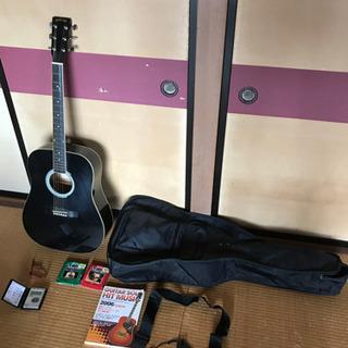 ギター チューナー 教本セット