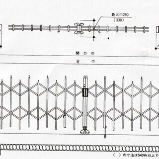 伸縮門扉 カーゲート 9型 新日軽(アルミ製) 両開きタイプ M...