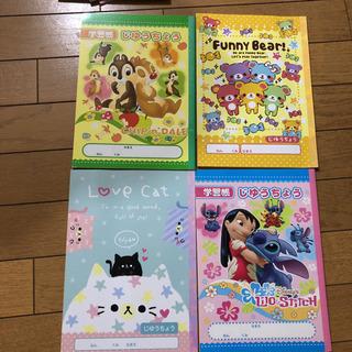 女児用 自由帳セット 4冊。
