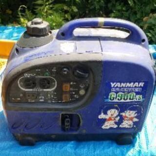 ヤンマー インバーター発電機 G900is