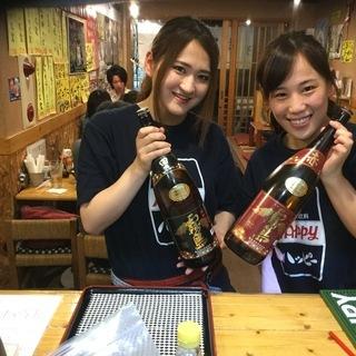 急募‼️上田駅近 大衆酒場食堂のスタッフ募集