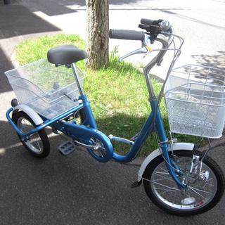 札幌 美品 三輪車 自転車 3輪車 大人用 スイングチャーリー