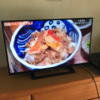 値下げ★2014年製 ダブルチューナー SONY 32型 ブラビ...
