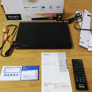 SONY DVDプレイヤー DVP-SR200P 全てあり(箱含)