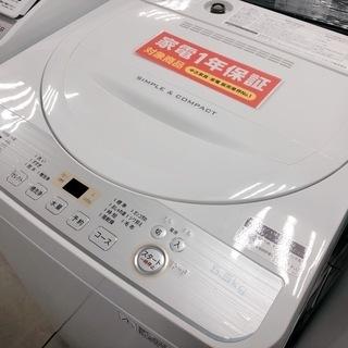 【駅近】SHARPの5.5㎏洗濯機入荷。【トレファク南柏】