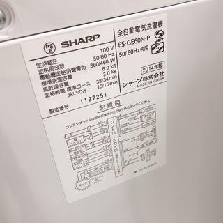 【駅近】SHARP6.0㎏洗濯機(14,800円)【トレファク南柏】 - 柏市