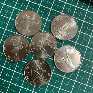 オリンピック記念100円