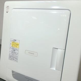 【駅近】HITACHIの乾燥機!固定ネジ欠品の為お買い得価格7,...