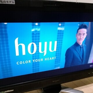 SHARP AQUOS 32型液晶テレビ_2008年製(画面に紫...