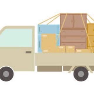 【★土日限定★】引っ越し!荷物移動!手伝います。