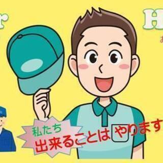 和歌山の便利屋ヘルプマン・PCトラブル出張サポートもします
