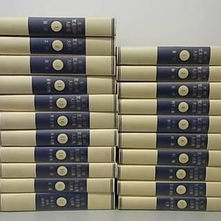 玉川児童百科大辞典 全て揃っています! 無料