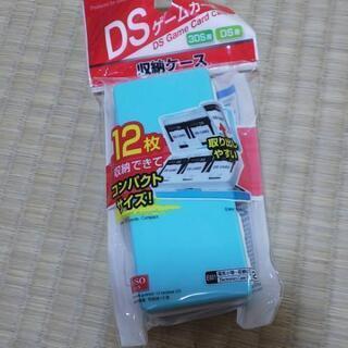 DSゲームカード収納ケース