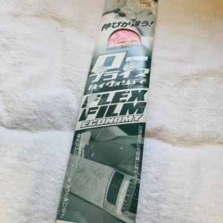 新品 カー ホーム DIY フイルム ピンクマーブル 50×50cm