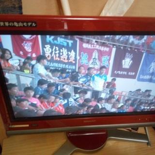 ハイビジョン26V型 液晶 テレビ SHARP AQUOS LC...