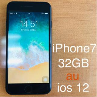 iPhone 7 Black 32 GB au
