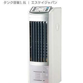 冷風扇(エスケイジャパンSKJ-WM20R)