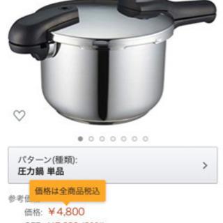 【中古】パール金属 圧力鍋 4.5ℓ