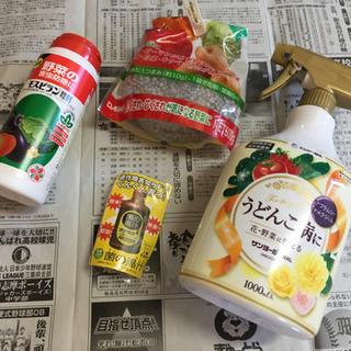 【中古】園芸用品★栄養剤・除虫剤