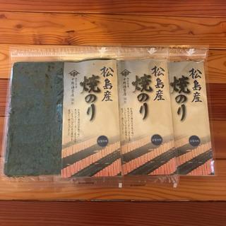 松島産 焼きのり  海苔