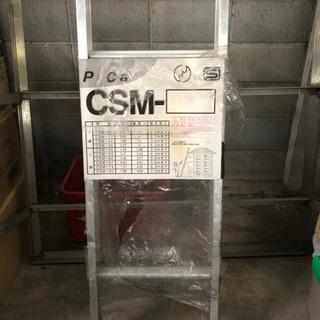 1連はしご CSM-40 未使用 全長399cm ピカコーポレー...