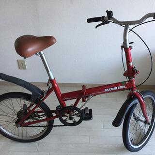 ★CAPTAIN STAG 折りたたみ自転車 20インチ★5000円★