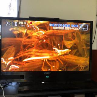 録画機能付きブルーレイレコーダー内蔵テレビ 32型三菱