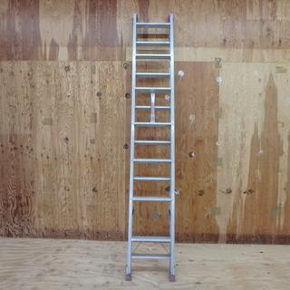 アルインコ ハンディロック式2連はしご ANP-40FD 使用時 全長 約4000mm はしご ロック式 梯子 アルミ脚立 洗車 軽量 ステップ台 窓ふき 工事 工具 道具 中古品の画像