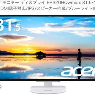 Acer モニター ディスプレイ ER320HQwmidx 31...