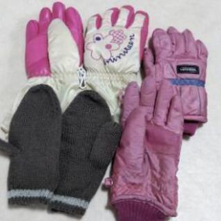手袋 子供用