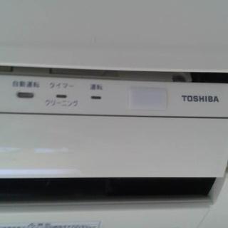 ◇エアコン 中古です − 東京都