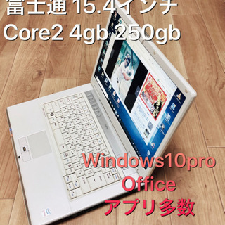 ⬛️富士通 白 BIBLO 15.4インチ/Core2/メモリ4...
