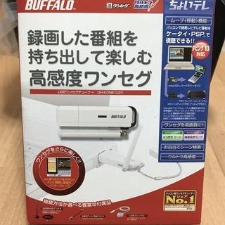 PC用ワンセグチューナー