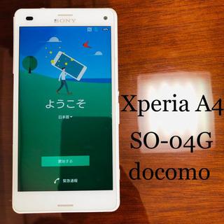 Xperia A4 White 16 GB docomo
