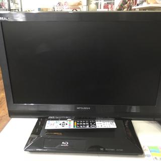 三菱 ブルーレイ内蔵 22インチ液晶テレビ  LCD-22BLR...