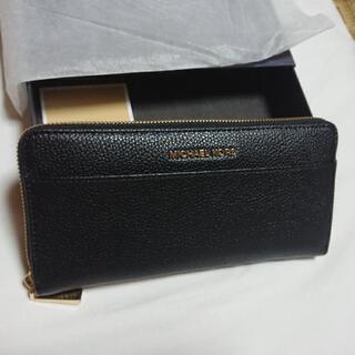 マイケルコース財布