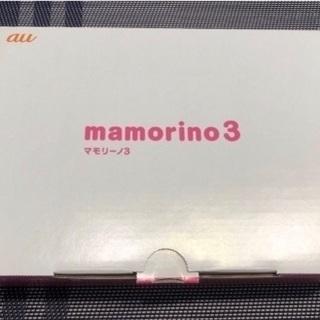 新品未使用 mamorino3 マモリーノ3 ピンク au